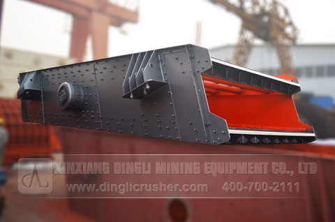 YKZ Vibrating Screen