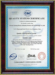 National Quality Management System Certification